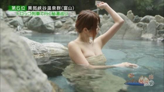 【温泉キャプ画像】テレビで美女の入浴シーンが見れるなんてやっぱ興奮するよなw 24