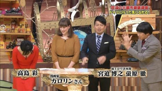 【胸ちらキャプ画像】豊満なオッパイをテレビで見せつけてくるタレントたちww