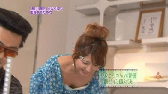 【胸ちらキャプ画像】豊満なオッパイをテレビで見せつけてくるタレントたちww 14