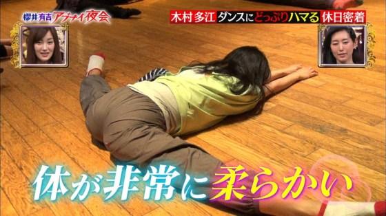 【お尻キャプ画像】ピッチリしたズボン履いてお尻のライン強調しまくりの女子アナやタレント達w 17