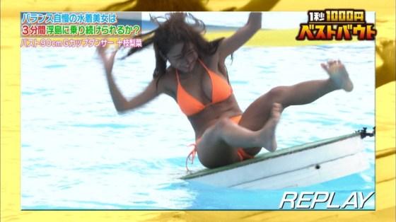 【水着キャプ画像】やっぱりグラドルとかがテレビで水着姿で出てくるとまずはポロリ期待するよなw 20