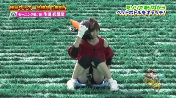【開脚キャプ画像】テレビで大股広げてあわやハミマンハプニングか!?www 10