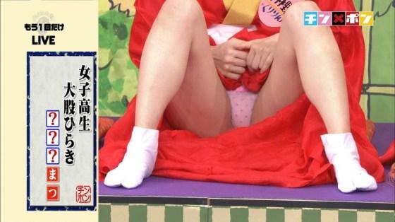 【開脚キャプ画像】テレビで大股広げてあわやハミマンハプニングか!?www 15