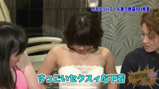 【お宝キャプ画像】ケンコバのバコバコTVに出てくる下着姿の美女のオッパイとお尻がエロいw 01