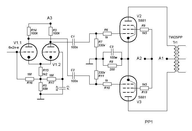 supro 1624t schematic