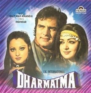 Dharmatma / Крестный Отец