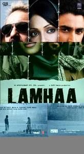 Lamhaa/Мгновение