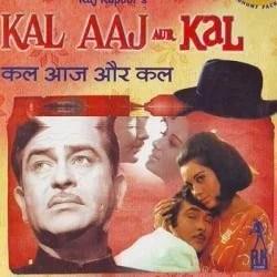 Kal Aaj Aur Kal / Река времени