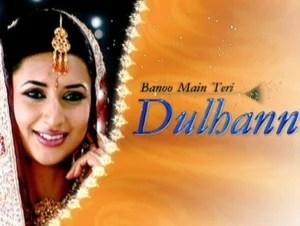 Англичанин в Индии / Dulhan Banoo Main Teri