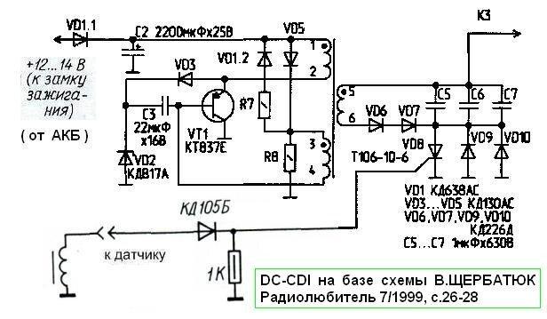 1973 ford f 100 dash gauges wiring diagram