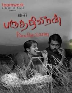 Парутхивиран / Paruthi Veeran