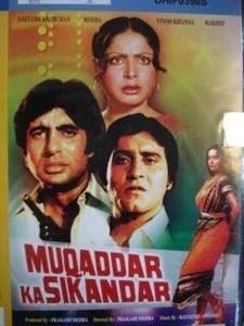 Muqaddar Ka Sikandar / Владыка судьбы