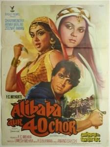 Alibaba Aur 40 Chor/ Приключения Алибабы и 40 разбойников