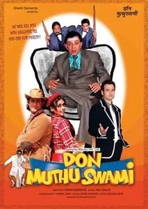 Дон Мутху Свами / Don Muthu Swami