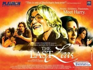 Последний Лир / The Last Lear / Жертва тщеславия