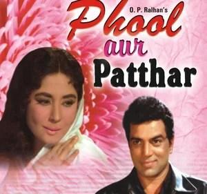 Phool aur Patthar / Цветок и камень