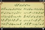 Iqbal Urdu Poetry Bal E Jibreel App For IPad IPhone