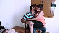 Filim manager cheating sex