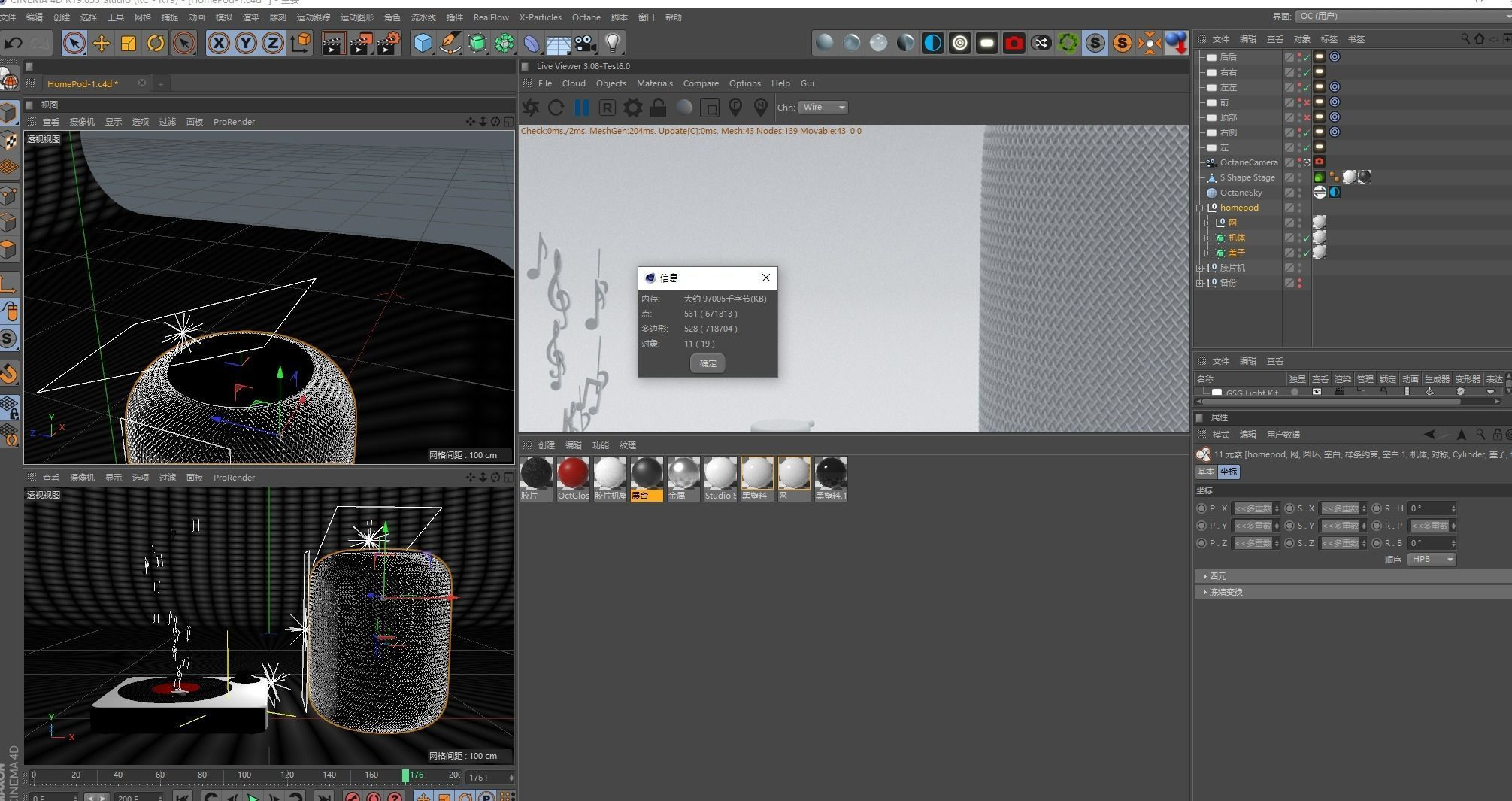 3d Modeling Rendering And Animation C4d Modeling Rendering Of Apple Homepod 3d Model