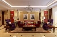 Fancy Living Room 3D Model .max - CGTrader.com