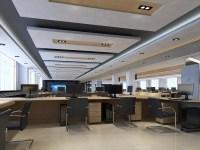 Office Room 3D Model .max - CGTrader.com