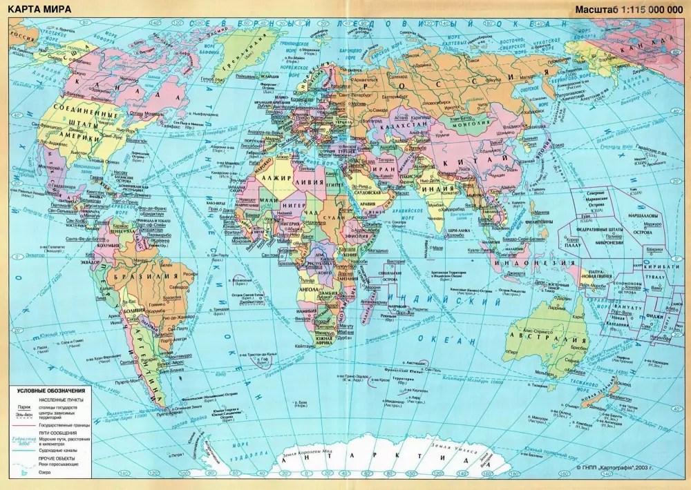 Dünya Haritasına 6 Farklı Ülkeden Bakın - onedio - amerika haritasi