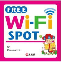 【沖繩親子自由行】 Wi-Fi隨時帶著走! (免費、付費大公開)