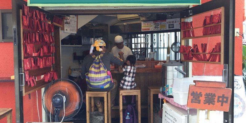 【沖繩,吃】いしぐふーらーめん 城間店,比通堂暖暮湯頭濃郁,沖繩最好吃拉麵(秘境)
