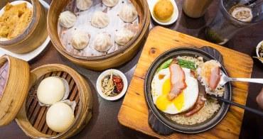 【台南】平價美味的港式飲茶,人潮滿滿~要吃記得要先訂位!!!靖波門港式茶餐廳