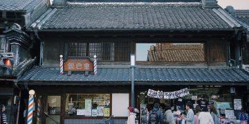 東京旅行 東京近郊走走,川越一日遊