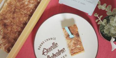 團購美食|濃郁清爽的亞尼克起司磚,鹹起司點綴重乳酪的美味點心