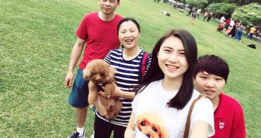 父親節快樂 Happy Father's Day