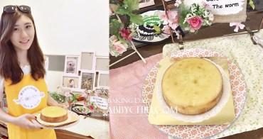 烘焙課程 | 練習做 DIY 烘焙屋 西門町 平價好玩的蛋糕、餅乾DIY