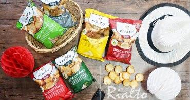 野餐美食 | Rialto葡萄牙脆餅 野餐、派對小點輕鬆做