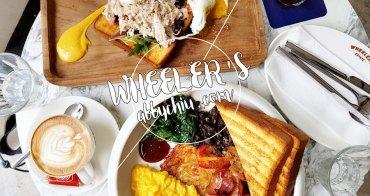 新加坡餐廳 | Wheeler's Estate 工業風腳踏車主題咖啡廳 IG打卡最夯