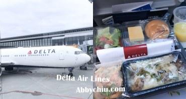 美國   達美航空搭乘轉機體驗+飛機餐心得 台灣>東京成田>底特律>華盛頓雷根機場 Delta airline