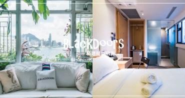 香港住宿 | 只為你挑選最優質的房間推薦 BlackDoors商旅房源