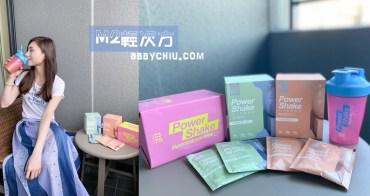 塑身 | M2輕次方超能奶昔 韓國練習生最夯 低卡纖奶昔 體態小幫手