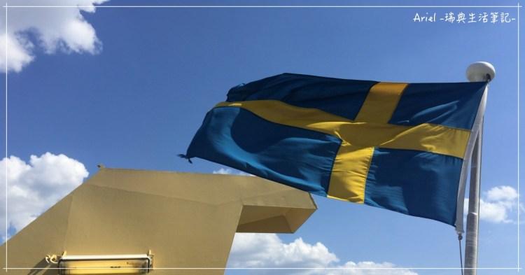 [在瑞典考雅思] 一個半月overall 6.0到7.0