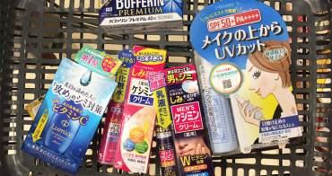 日本購物⎮日本夏季藥妝  抗暑涼感/防蟲蚊咬/夏季沐浴用品篇