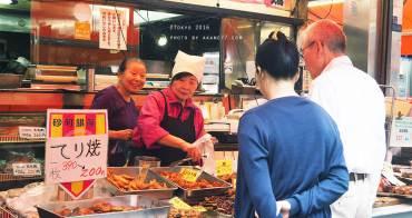 東京下町⎮砂町銀座商店街 逛市場吃銅板美食