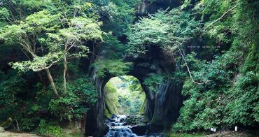 東京近郊⎮日本話題吉卜力濃溝瀑布 激似宮崎駿世界