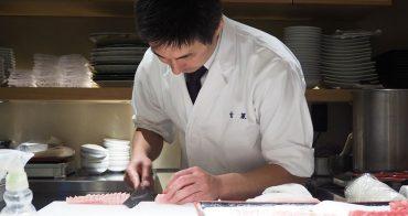 東京新宿⎮玄菜壱上 利用午餐優惠 享受日式高級懷石料理