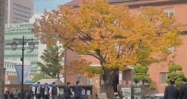 韓國首爾連線日記 Day2-明洞 明洞聖堂 廣藏市場 東大門