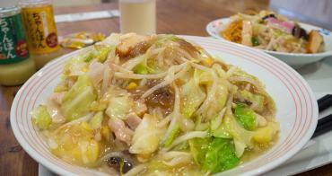 日本連鎖⎮長崎ちゃんぽん専門店 RingerHut 滿滿蔬菜強棒麵