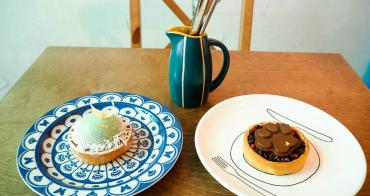 台中南屯⎮夫妻臉 Dessert Hyvä 傳遞幸福的溫馨手工甜點