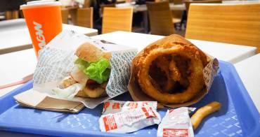 加拿大溫哥華⎮A&W美式漢堡 速食餐廳 清爽版漢堡 酥脆洋蔥圈
