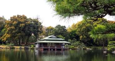 東京清澄白河⎮日本庭園巡禮 來去清澄庭園賞櫻
