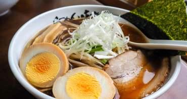 北海道稚內利尻島⎮最難到訪的米其林拉麵店 味樂拉麵