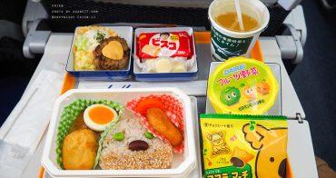 心得分享⎮ANA 全日空航空:東京羽田(HND)-南韓首爾金浦(GMP) – 兒童飛機餐